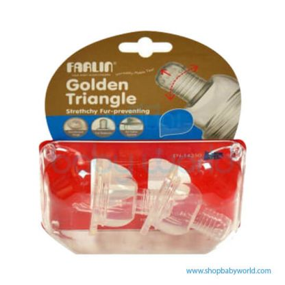 Farlin Stretchy Silicone Nipple (Standard Neck)(1)