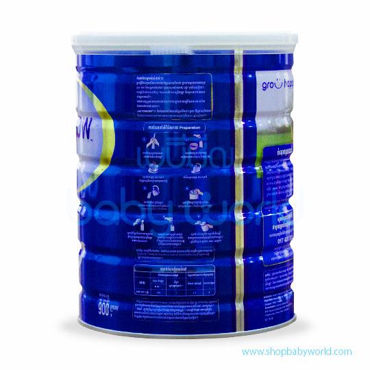 Nestle Lactogen (3) 2y+ 900g (12)CTN