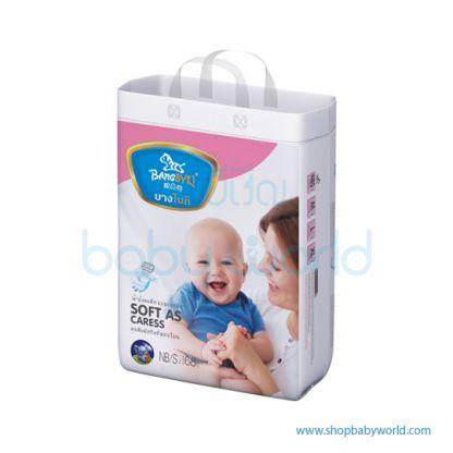 Poki Poki Premium Diaper L20 (8)