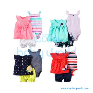 Haowei Baby Cloth 4pcs Set 66056-G(4)