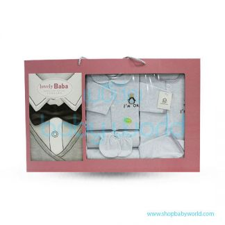 Baby Gift Set 9539