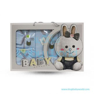 Baby Gift Set 9555