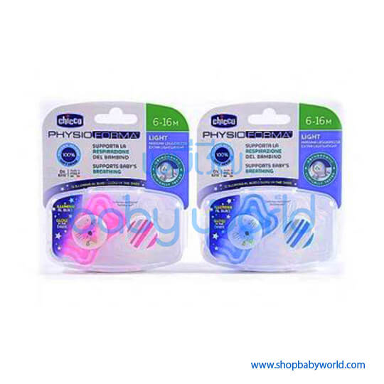 Chicco Soother Physio light Lumi 6-6M Sil 2 Pc (6)