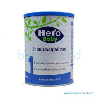 Hero Baby (1) 0-6M 900g (6)CTN