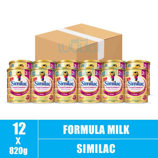 Similac Total Comfort (2) 2y+ 820g (12)CTN