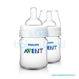 (DC) Philips AVENT: Classic Plus PP 4oz 1 Feeding Bottles, SCF560/27(12)