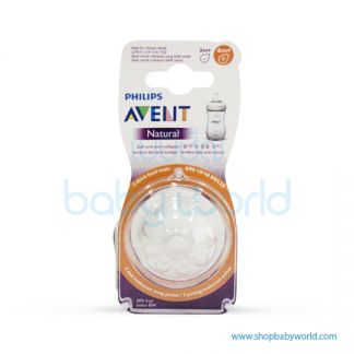 Philips AVENT: Natural Teats Sick feed 6M+, SCF656/23(12)