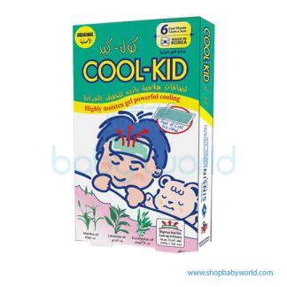 Cool Kids (Economy Pack)(20)