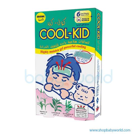 Cool Kids (Economy Pack)(20)