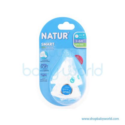 Nature 2pc Smart Biomimic WN Size 80141 (12)