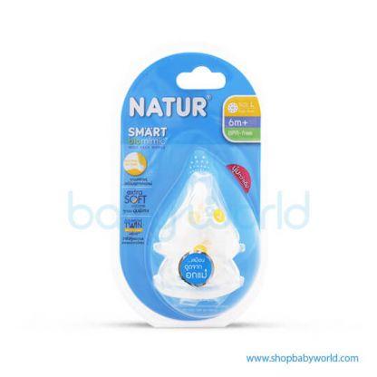 Nature 2pc Smart Biomimic WN Size L 80142 (12)