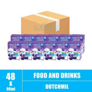 Dutchmill UHT 90ml Blue Berry(12)CTN