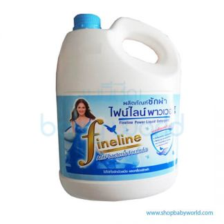 Fineline Liquid Detergent Blue(4)