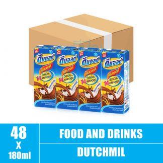Dutchmill UHT 180ml Chocolate Malt(12)