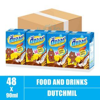 Dutchmill UHT 90ml Chocolate Malt(12)CTN