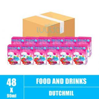 Dutchmill UHT 90ml Mixed Berry 90ml(12)CTN