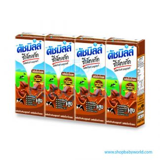 Dutchmill UHT 180ml Milk Selected Chocolate(12)