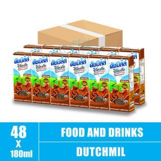 Dutchmill UHT 180ml Milk Selected Chocolate(12)CTN