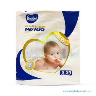 Poki Poki Premium Diaper S24 (8)