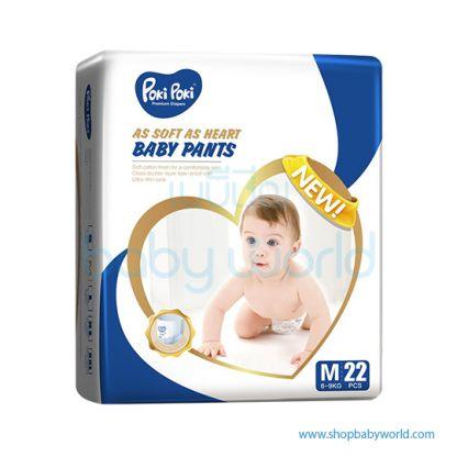 Poki Poki Premium Diaper M22 (8)