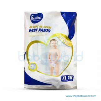 Poki Poki Premium Diaper XL18 (8)