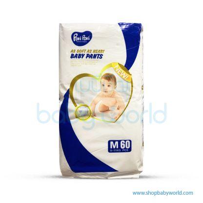 Poki Poki Premium Diaper M60 (4)