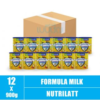 Nutrilatt Chocolate 900g (12)CTN