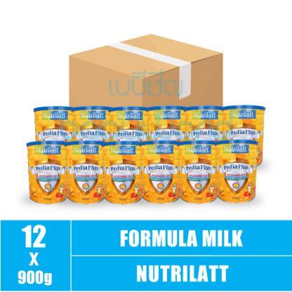 Nutrilatt Vanilla 900g (12)CTN