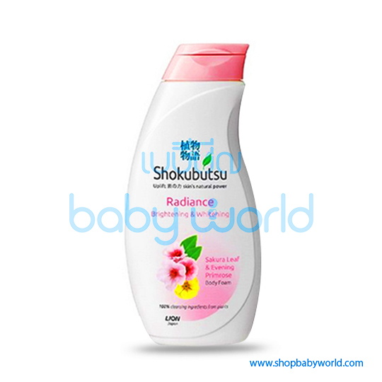 Shokubutsu BF-RD Brightening & Whitening 200mlx24(1)