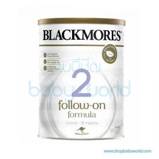 Blackmores (2) 900g (3)