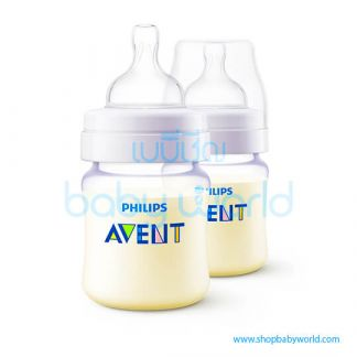 Avent Bundle SCF452/27x2+SCF633/27x1 AV087-PRO