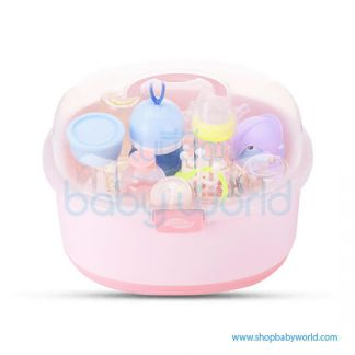 Baby Yuga Milk Bottle Storage Box BH-717