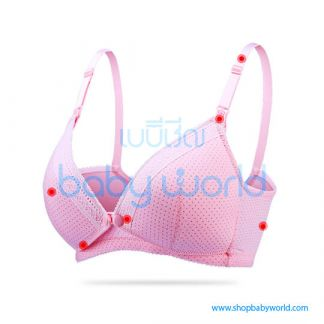 Love In Colors Bra Cotton cup YDW295765(1)