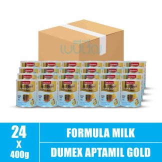 Dumex Aptamil Lactose Free 400g(24)CTN