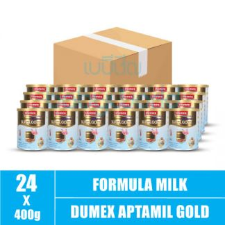 Dumex Aptamil Super Gold (1) 0-12M 400g (24)CTN