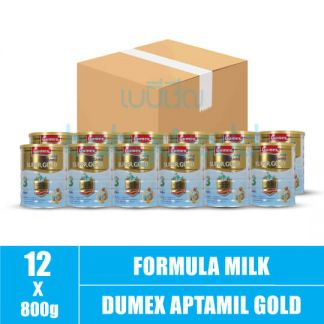 Dumex Aptamil Super Gold (3) R 800g(12)CTN
