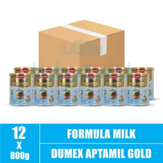 Dumex Aptamil Super Gold (3) 24-36M V 800g (12)CTN
