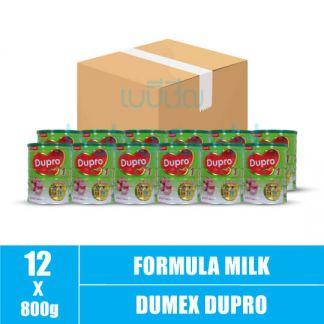 Dumex Dupro (1) 800g(12)CTN