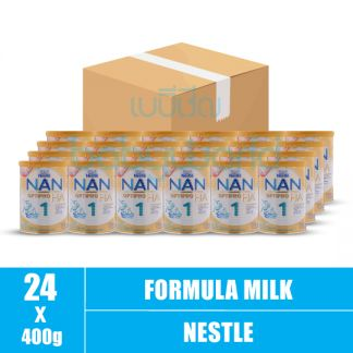 Nestle NAN OPTIPRO HA1 12X400G Tin(24)CTN