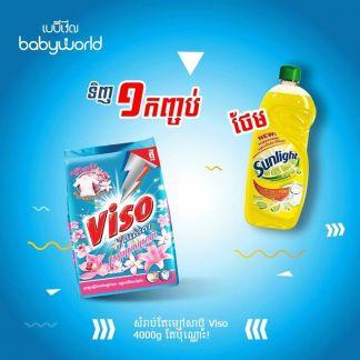 Buy Viso 4000g 1 Package get free 1 Sunlight HDW Lemon 380ml