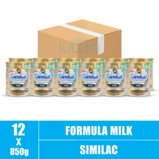 Similac Follow-On (2) 850g (HMO)(12)(CTN)