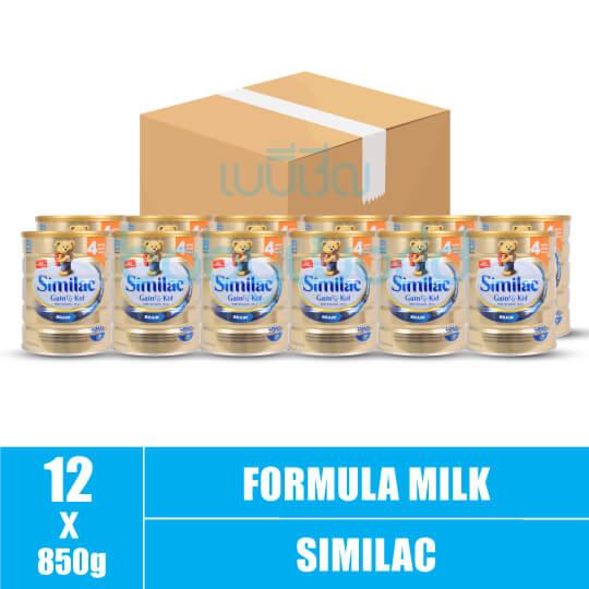 Similac Gain Kid (4) 3y+ 850g (12)CTN