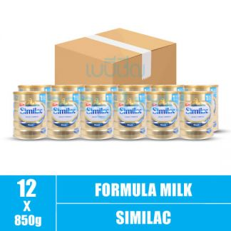 Similac Infant (1) 850g (HMO)(12)(CTN)