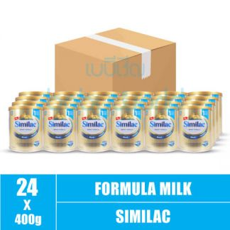 Similac Infant (1) 400g (HMO)(24)CTN