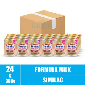 Similac Total Comfort (1) 0-24M 360g (24)CTN
