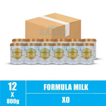 XO Milk (3) 6-12M 800g (12)CTN