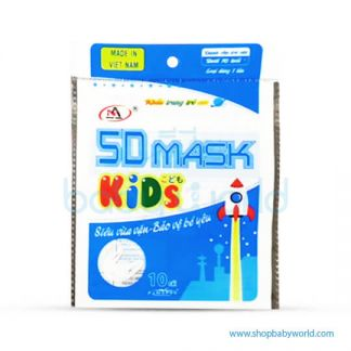 5D Children Face Mask 10Pcs