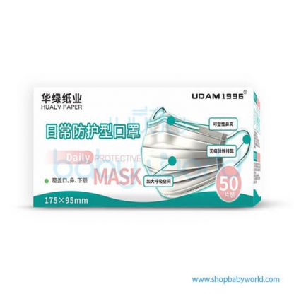 Face Mask Udam 1996 50's (38)