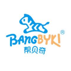 Bangbyki Baby Pant XL-46 (4)