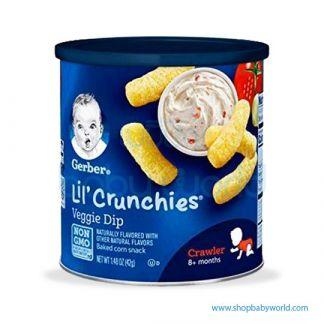 Gerber Can Crunchies Veggie Dip 42g 8Months+ (6)